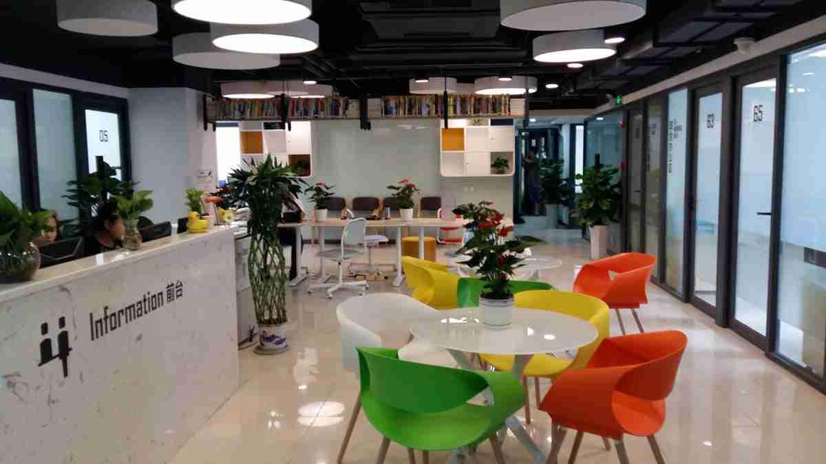 成都A世界(11楼)服务式办公室