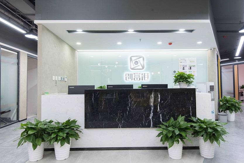 中认大厦(2、3、4层)服务式办公室