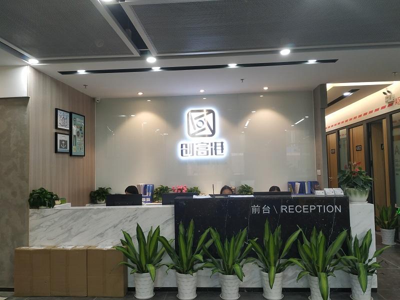 U谷2025智造创新园1号(3楼)服务式办公室