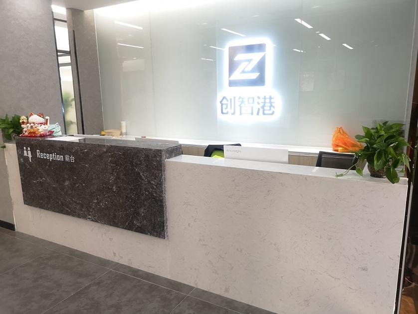 创锦创业产业园(3栋3楼)服务式办公室