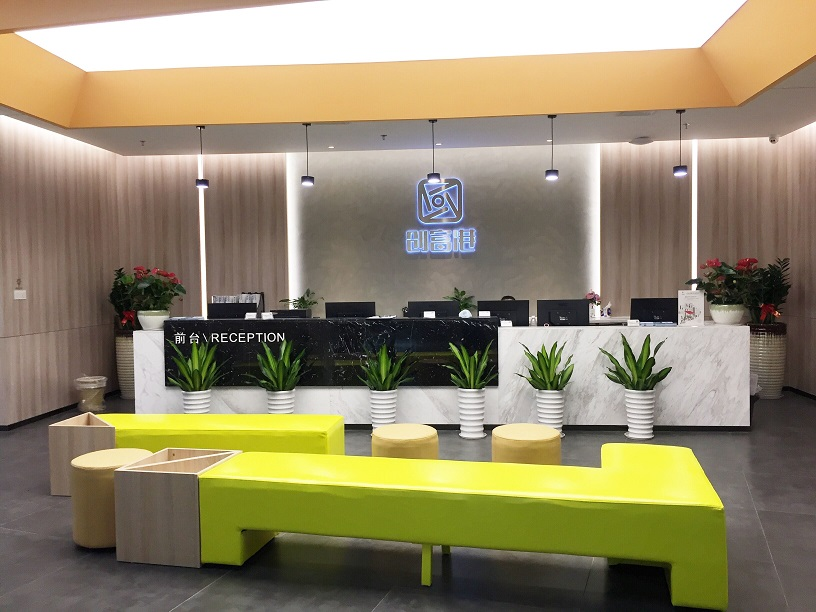 瑞思国际C座(2、3层)服务式办公室