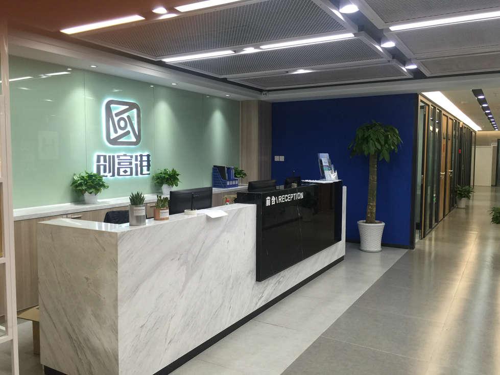 瑞丰国际商务大厦(28楼)服务式办公室