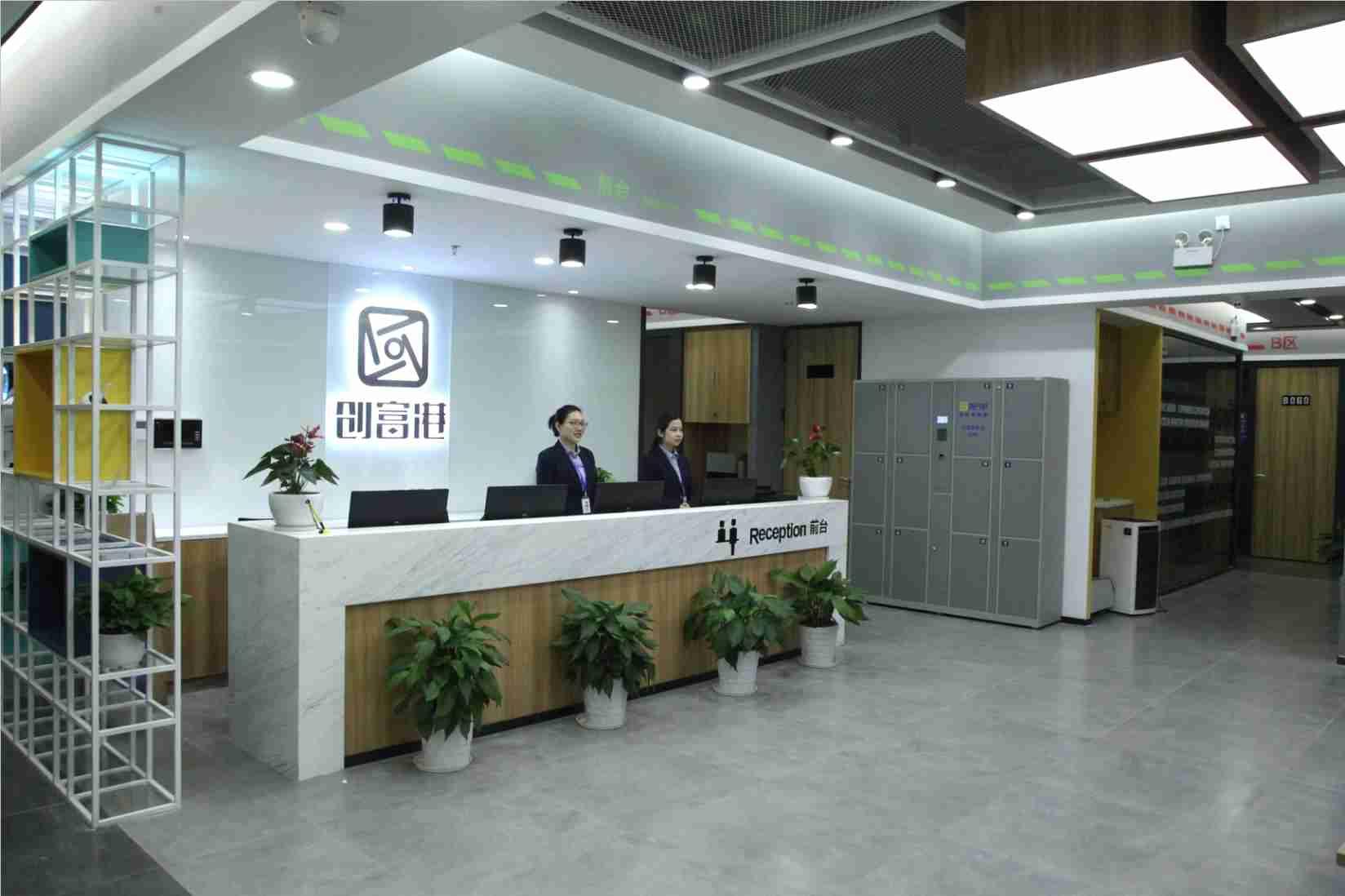 世纪东方商业广场(4楼)服务式办公室