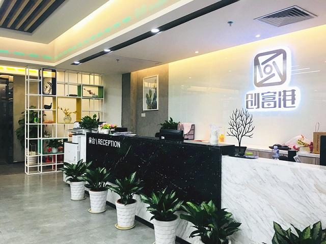 数码大厦(2楼)服务式办公室