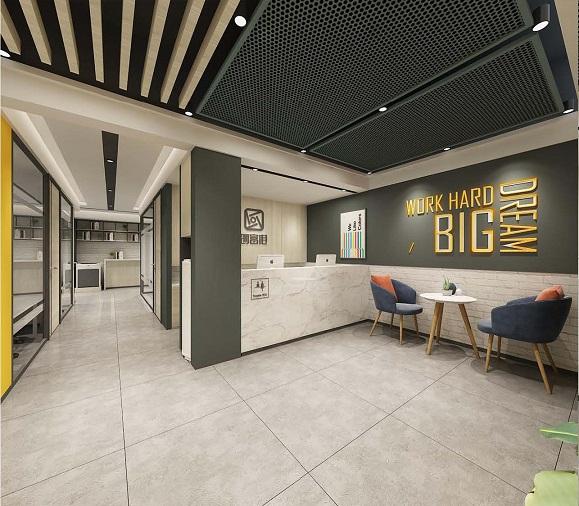 天吉大厦(6B2)服务式办公室
