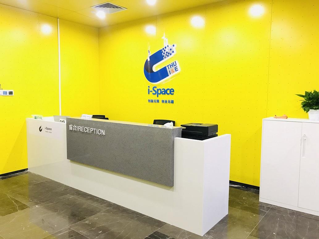启迪协信科技园4栋(3楼)服务式办公室