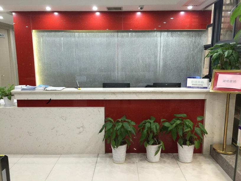 万塘汇大厦(3楼)服务式办公室