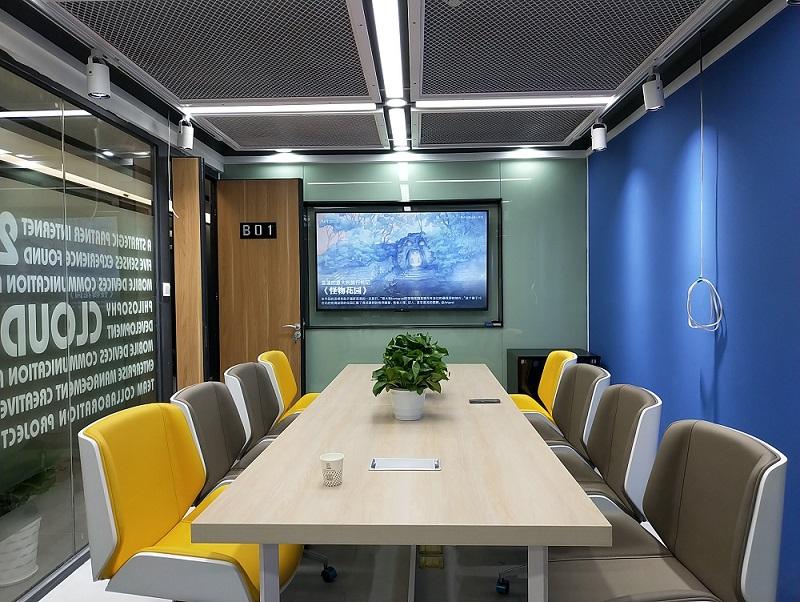 瑞豐國際商務大廈(28樓)服務式辦公室