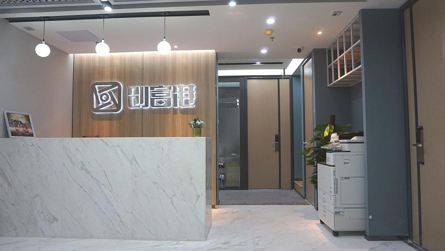 东方新天地广场C座(8楼)服务式办公室