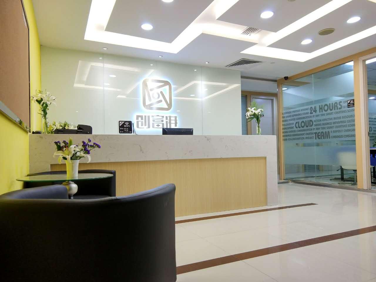 富力盈隆广场(15楼)服务式办公室