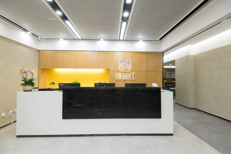 维亚大厦(B1)服务式办公室