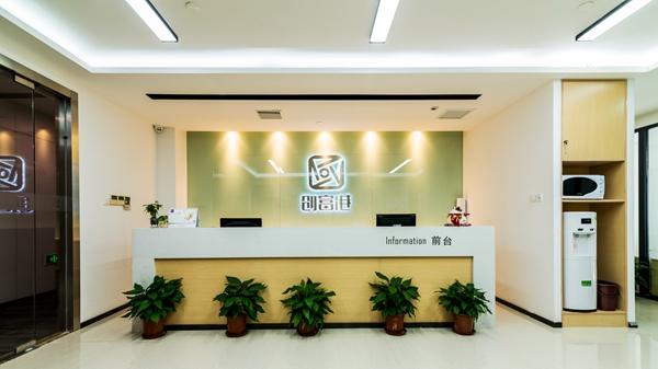 宏汇国际大厦(2楼)服务式办公室